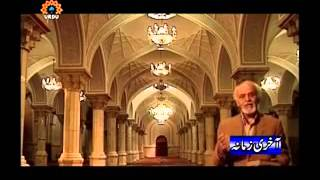 Return of Imam Mahdi (A.S.) - Documentary in Urdu