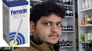 homeopathic medicine for fever cold influenza coryza
