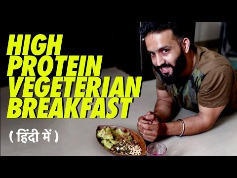 Easy High Protein( No supplement) Vegetarian breakfast for building Muscle