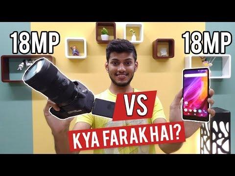 DSLR vs Mobile vs Point n Shoot ! How to Select Best Camera !