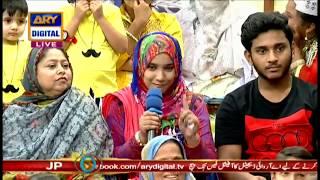 Ek Asa Sawal Jo Kisi Na Ho Paya  - Jeeto Pakistan