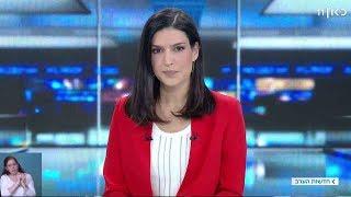 #x202b;חדשות הערב 12.05.19: הכנות אחרונות לפני פתיחת שבוע האירוויזיון | המהדורה המלאה#x202c;lrm;