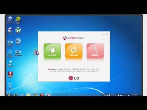 LG TV Smart Share DLNA PC TV 연결