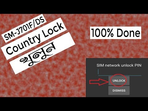 Galaxy j7  NXT  [ J701F/DS ] Country Unlock Done by Z3x box 2018 Bangla Tutorial