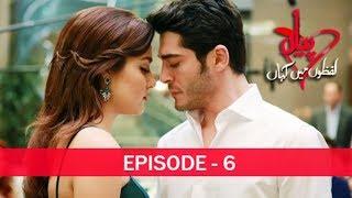Pyaar Lafzon mein Kahan Episode 6