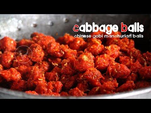 gobi manchurian balls | how to make gobi balls for gobi manchurian | cabbage veg manchurian balls