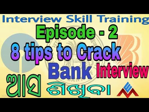 Best 8 Tips to Crack Bank Interview || Personal Interview Skills Training