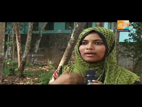 Xxx Mp4 Hijab Day Muslim Girls Speaking Darshana TV 3gp Sex