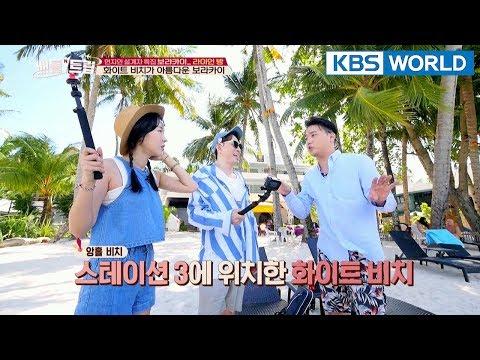 Ryan Bang welcomes Boom and Jihye!  [Battle Trip/2018.04.22]