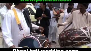 Dhool Toti wedding song