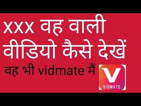 Xxx Mp4 Wo Wali Video Kaise Dekhe Xxx Xnxn Sex Sexi Daimand Daimanb 3gp Sex