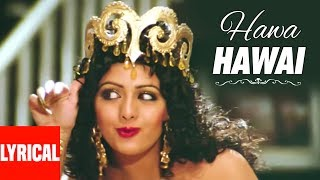 "Lyrical Video ""Hawa Hawai"" 