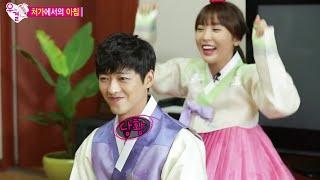 We Got Married, Namgung Min, Jin-young (23) #07, 남궁민-홍진영 (23) 20140920