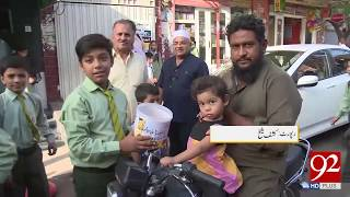 Little students started dam fund campaign in Faisalabad  | 26 Sep 2018 | 92NewsHD