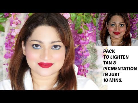 THE BEST 2 NATURAL INGREDIENTS TO LIGHTEN TAN & PIGMENTATION IN JUST 10 MINS   HOMEMADE PACK  