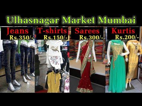 Gajanan Market Ulhasnagar 2 | Wholesale & Retail Clothes | Jeans, T-shirts, jackets Kurtis etc.
