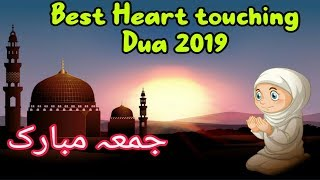 jumma mubarak heart touching messages Videos - 9tube tv