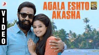 Dhwaja - Agala Eshto Akasha Kannada Video | Ravi, Priyamani | Santhosh Narayanan/Chinna