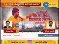 Download What Hardik Patel's social media post says? - Zee 24 Kalak MP3,3GP,MP4