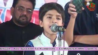 Sufiyan Pratapgarhi - 2, Kamptee Mushaira, 26/01/2016, Org. ADIL VIDROHI, Nagpur, Mushaira Media