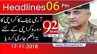 News Headlines | 6:00 PM | 17 Nov 2018 | Headlines | 92NewsHD