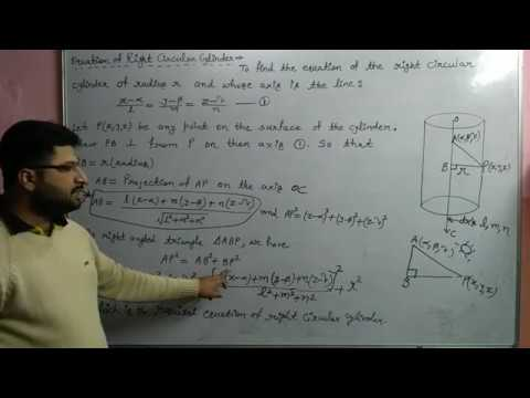 general equation of right circular cylinder [right circular cylinder in hindi lecture-1]