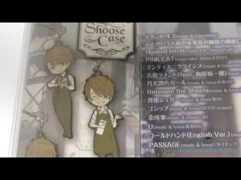 Shoose Case CD Limited Edition (Autographed) - Amazon Japan - Hello USA!