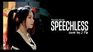 Naomi Scott - Speechless (J. Fla cover)(Lyrics)