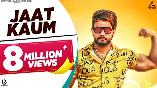 Jaat Kaum - जाट कौम | New Haryanvi Songs Haryanavi 2019 | Biru Kataria | Mohit Jassia | New Dj Songs