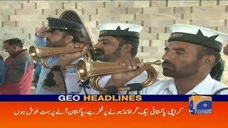 Geo Headlines - 10 AM 08-December-2017