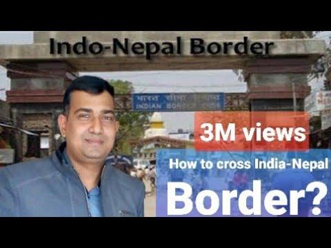 India to Nepal border crossing at sonauli border. भारत से नेपाल में प्रवेश सोनौली बॉर्डर