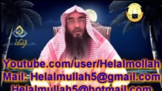 যাকাত পর্ব ০২  (Zakat Part-2) By Sheikh Motiur Rahman Madani