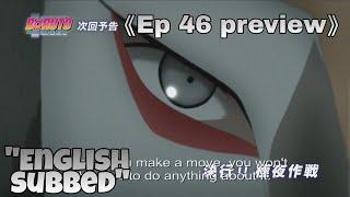 Boruto episode 46 preview | boruto ep 46 preview eng sub