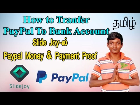 How to Tranfer PayPal Money to Bank Account? | PayPal Account | Tamil Tutorial | Bala Chandar P S