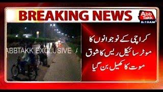 Karachi: Bikes riders race at Shahrah-e-Faisal