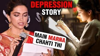 Deepika Padukone DEPRESSION Battle Now In A Book 'The Dot That Went For A Walk'