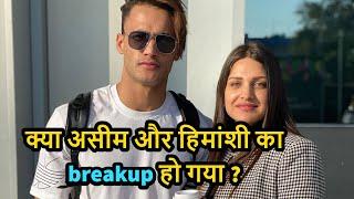 Asim Riaz & Himanshi Khurana Broked Up Know the reason ?