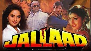 Jallad (1995) Full Hindi Movie   Mithun Chakraborty, Moushmi Chatterjee, Kader Khan, Madhoo, Rambha