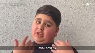 אוהב, דקל וקנין: איך נקלע ילד בן 14 לסכסוך בין שני עבריינים?