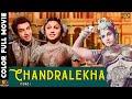 Chandralekha चंद्रलेखा (1948) - Full Hindi Movie HD | Rajkumari, M.K. Radha, Ranjan.
