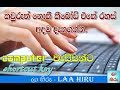 Computer keyboard shortcut key in sinhala