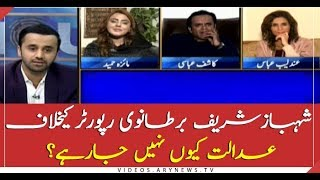 Why is Shehbaz Sharif not taking Dailymail journalist to court?