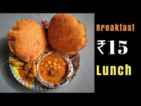 Delicious breakfast and lunch | Price ₹15 | Arihant Sweets