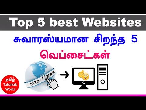 Top 5 Most Interesting Websites Tamil Tutorials_HD