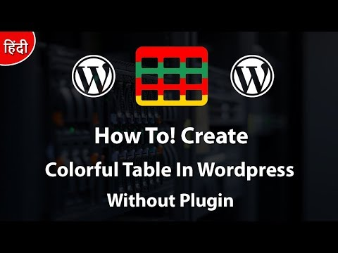 How To Create Colorful Table In Wordpress Without Plugin