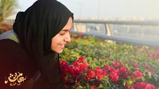 Happiness   Ayisha Abdul Basith