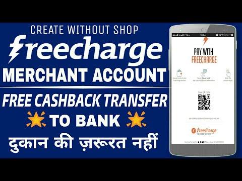 Freecharge Merchant Account : Create Freecharge merchant account Easily • Live Process • V Talk