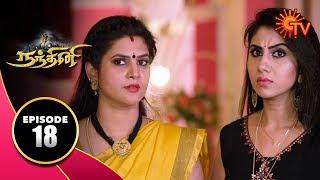 Nandhini - நந்தினி   Episode 18   Sun TV Serial   Super Hit Tamil Serial