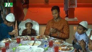 Shakib Al Hasan takes iftar with orphans in Khulna