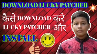 How To Hack Naxeex SuperHero Full Hack Lucky Patcher no root games